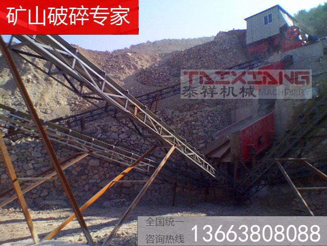 鹅卵石碎石设备生产线