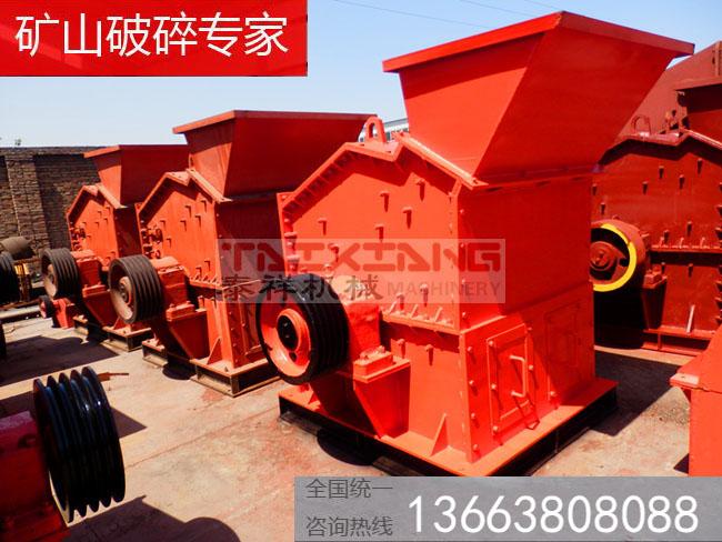 石英石制砂设备
