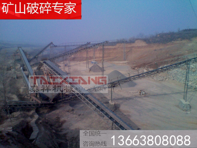 砂石料生产线现场