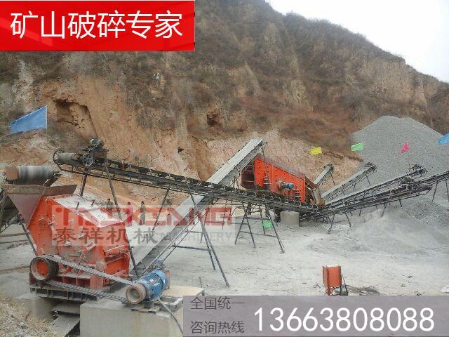制砂设备生产现场